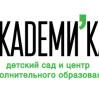 logo_new (1).jpg