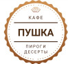 pushka.png 2020-02-07 12-37-06.jpg