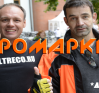 pevtsov_voltreco_1.png