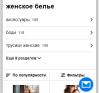 screenshot-webmaster.yandex.ru-2020.12.05-05_26_29.png