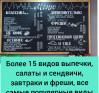 WhatsApp Image 2021-06-07 at 22.52.45.jpeg