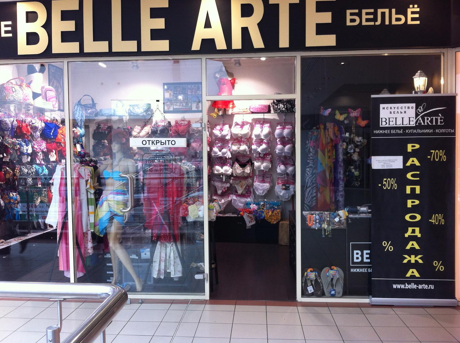Бизнес магазин нижнего белья 6 фотография