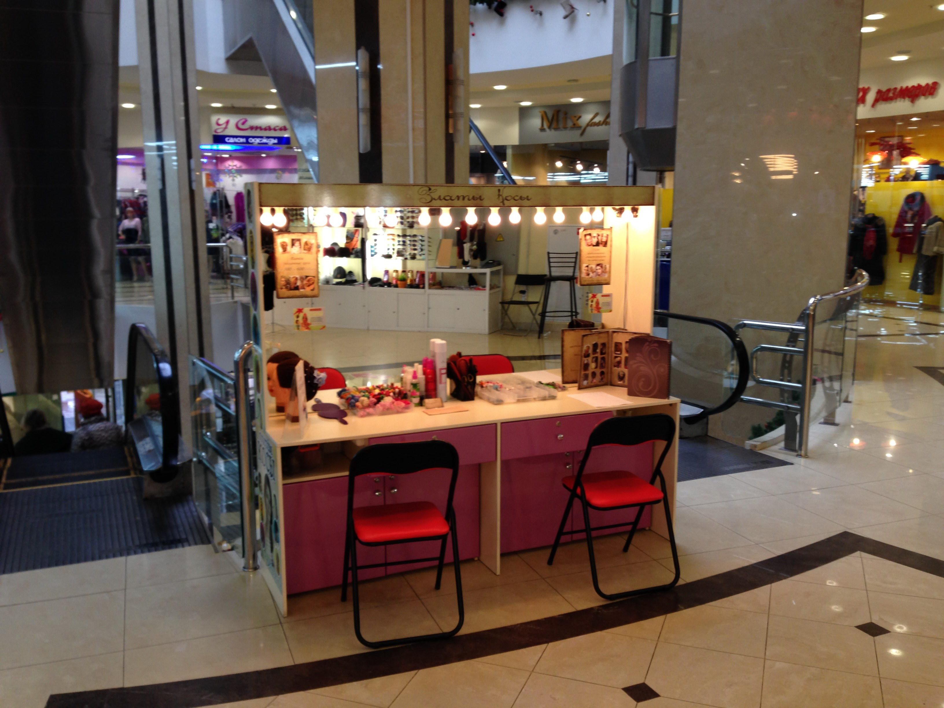 Экспресс прическа в торговых центрах